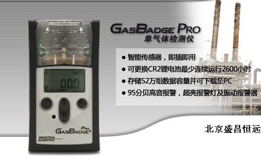 矿用一氧化碳测定器CTH1500