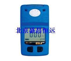 GS10-LEL可燃气体检测仪/报警器